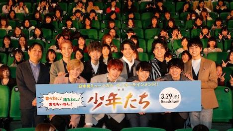 大阪での舞台挨拶の様子。