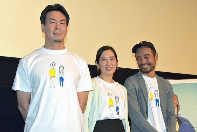 左から片山慎三、和田光沙、松浦祐也。