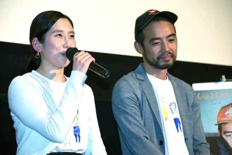 左から和田光沙、松浦祐也。