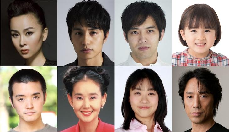 「逃亡料理人ワタナベ」キャスト。上段左からウェイ・イー、中村蒼、三浦貴大、新津ちせ。下段左から門田宗大、中野良子、いとうあさこ、筧利夫。