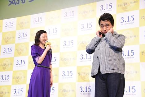 永野芽郁(左)の告白を受け、ポーズを決める斉藤慎二(右)。