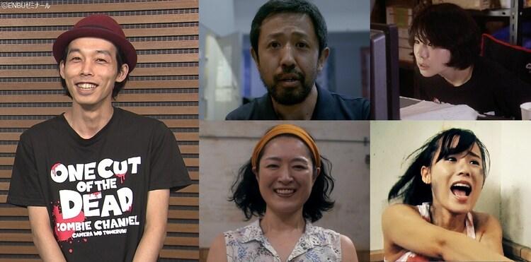 左から時計回りに上田慎一郎、濱津隆之、真魚、秋山ゆずき、しゅはまはるみ。