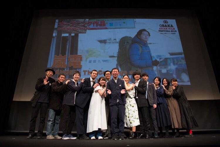 第14回大阪アジアン映画祭オープニングセレモニーの様子。