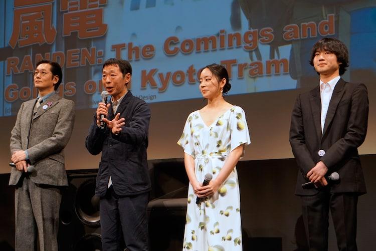 左から井浦新、鈴木卓爾、大西礼芳、金井浩人。