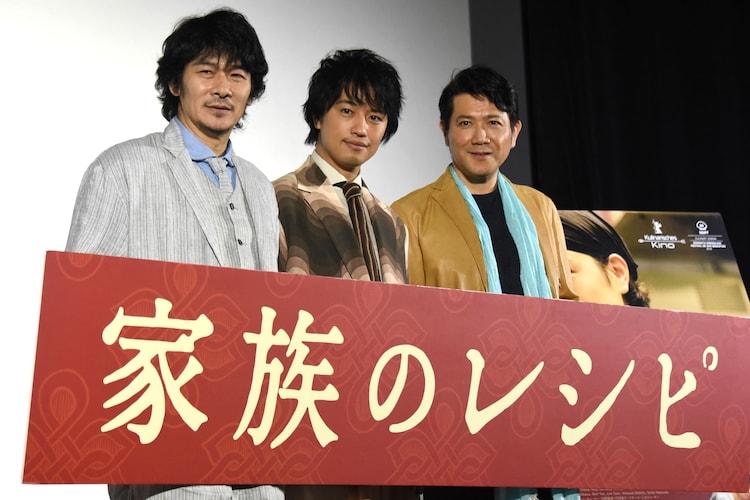 「家族のレシピ」初日舞台挨拶にて、左から伊原剛志、斎藤工、別所哲也。