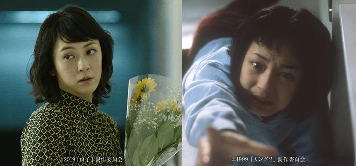 「貞子」(左)、「リング2」(右)。