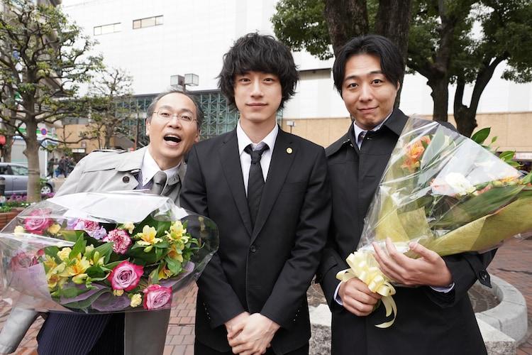 左から正名僕蔵、坂口健太郎、真京孝行。