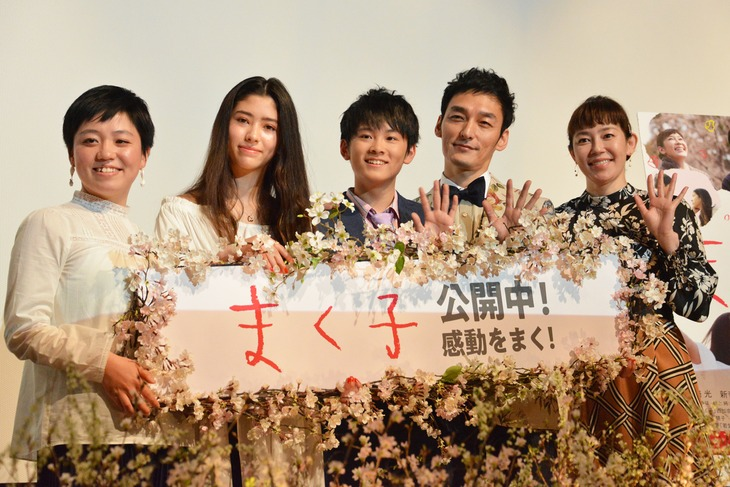 「まく子」公開記念舞台挨拶の様子。左から鶴岡慧子、新音、山崎光、草なぎ剛、須藤理彩。