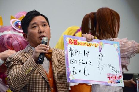 応援したいものをイラスト付きで説明する田中裕二。