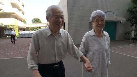 左から横田滋さん、早紀江さん。