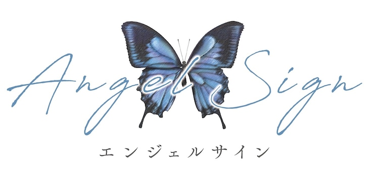 「エンジェルサイン」ロゴ