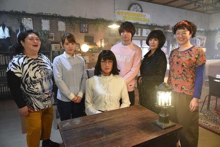 左から平田敦子、川栄李奈、松岡昌宏、伊野尾慧、余貴美子、しゅはまはるみ。