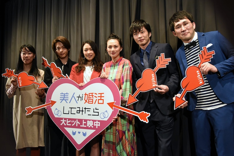 「美人が婚活してみたら」初日舞台挨拶にて、左から大九明子、中村倫也、黒川芽以、臼田あさ美、田中圭、じろう。