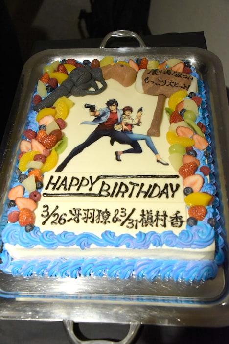 リョウと香の誕生日ケーキ。