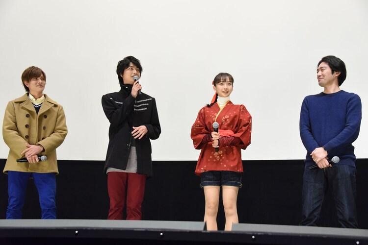 左から財木琢磨、多和田任益、華村あすか、柴崎貴行。