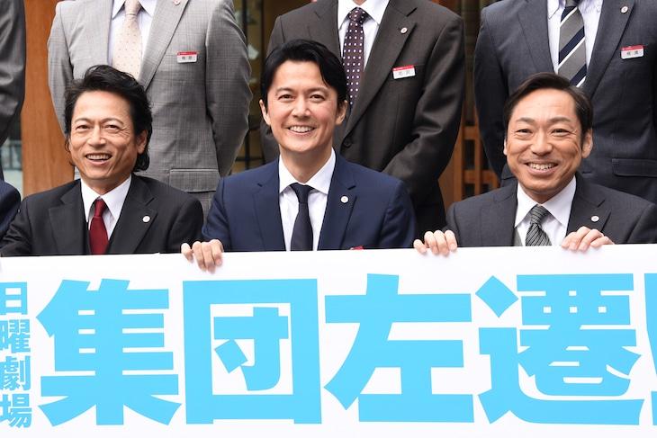 「集団左遷!!」制作発表会見の様子。左から三上博史、福山雅治、香川照之。