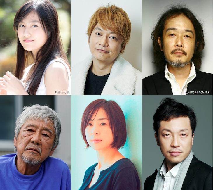 左上から時計回りに恒松祐里、香取慎吾、リリー・フランキー、音尾琢真、西田尚美、吉澤健。