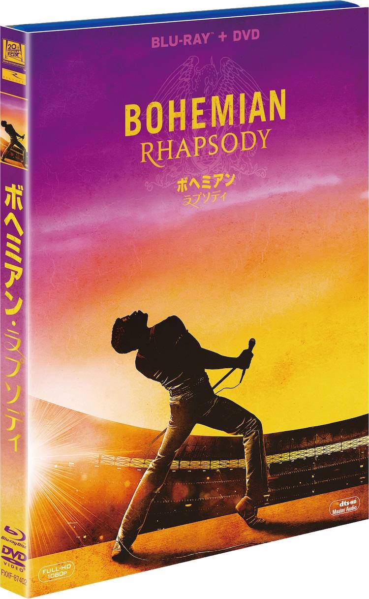 「ボヘミアン・ラプソディ」Blu-ray+DVDセットのジャケット。