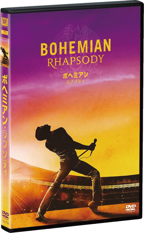「ボヘミアン・ラプソディ」DVDのジャケット。