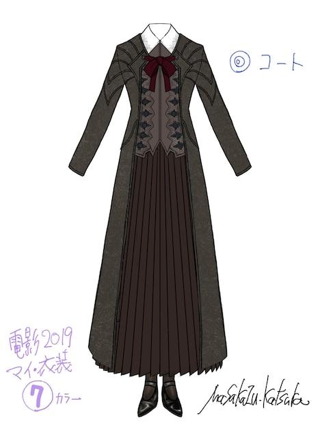 桂正和が描き下ろした神尾マイの衣装デザイン。 (c)桂正和/集英社