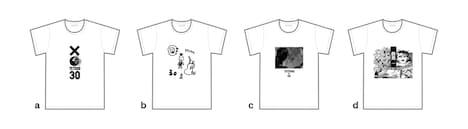 「鉄男」30周年を記念して販売されるTシャツ(各税込3110円)。