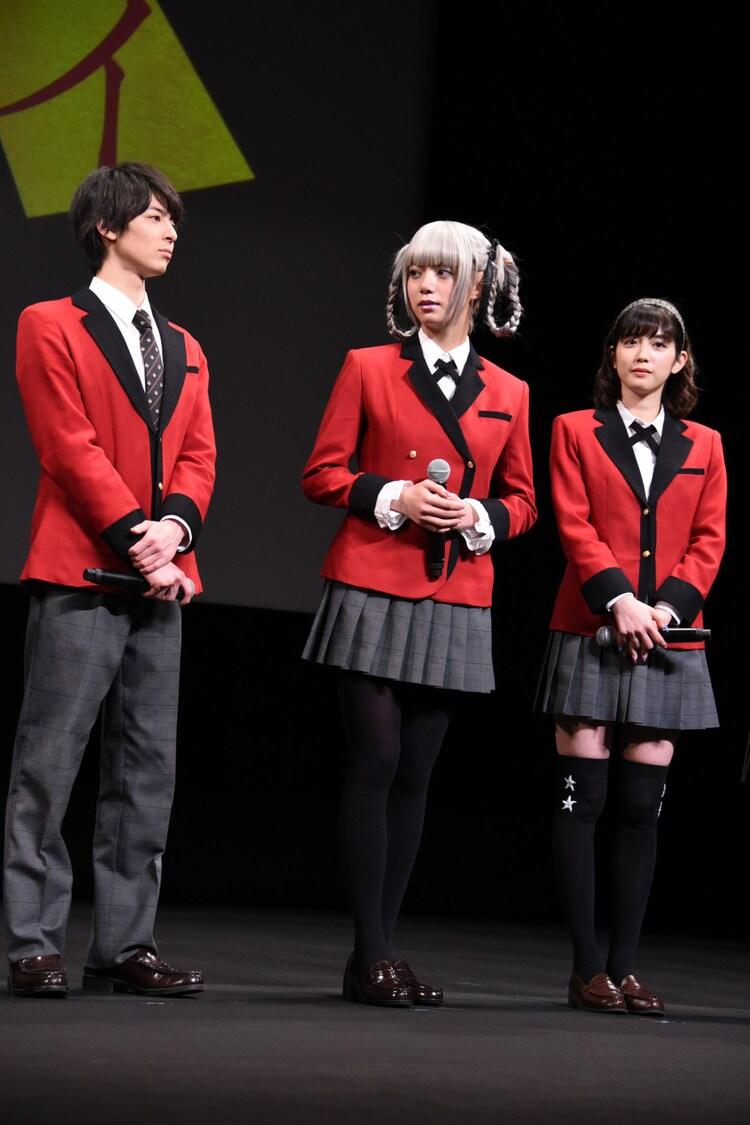 左から高杉真宙、池田エライザ、松田るか。