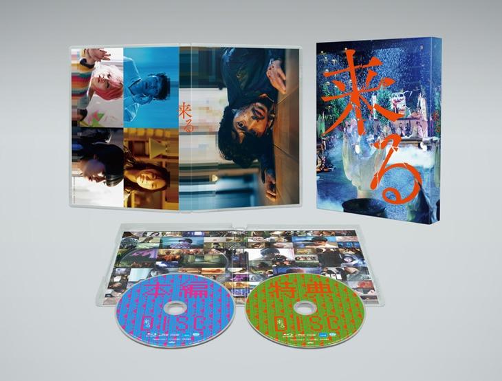 「来る」Blu-ray豪華版展開図