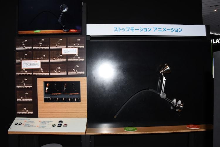 """""""アニメーション""""コーナーより、ストップモーションアニメの展示。"""