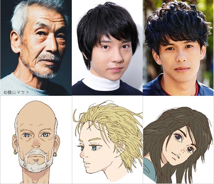 左からジム役の田中泯、空役の浦上晟周、アングラード役の森崎ウィン。
