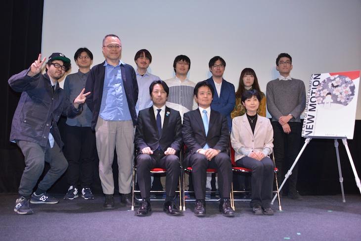 「アヌシー国際アニメーション映画祭 日本アニメーション特集」発表記者会見の様子。