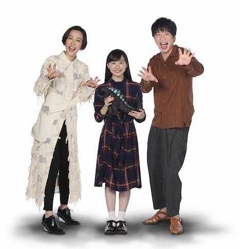 「ゴジラ キング・オブ・モンスターズ」日本語吹替キャスト。左から木村佳乃、芦田愛菜、田中圭。