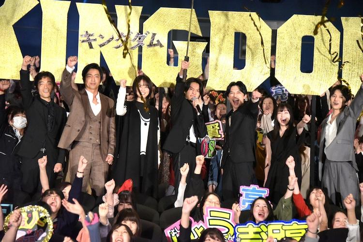 「キングダム」初日舞台挨拶の様子。