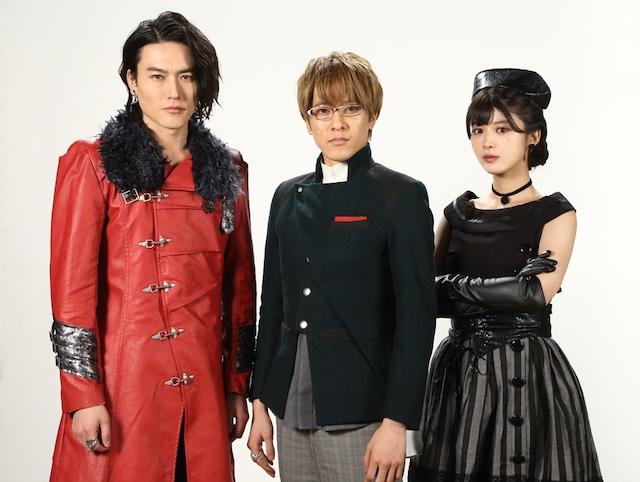 左から蕨野友也演じるハート、松島庄汰演じるブレン、馬場ふみか演じるメディック。