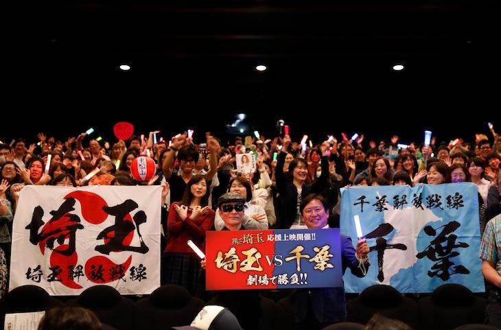 「翔んで埼玉」応援上映の様子。中央左から魔夜峰央、武内英樹。