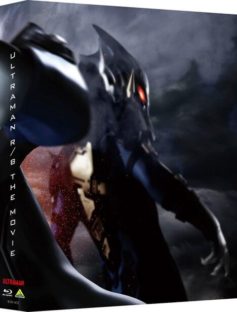 「劇場版ウルトラマンR/B セレクト!絆のクリスタル」Blu-ray 特装限定版ジャケット