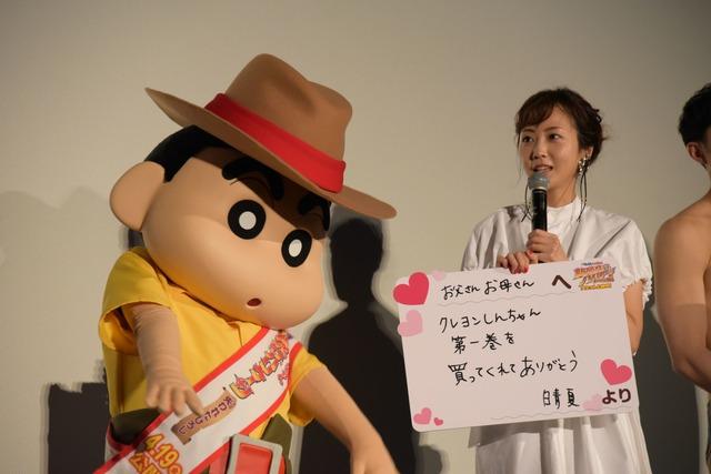 「大切な家族に改めて伝えたいこと」を発表する木南晴夏(右)。