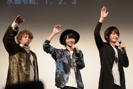 左から、オリジナルシャンパンコールで会場を盛り上げるバンダリ亜砂也、小野寺晃良、瀬戸利樹。