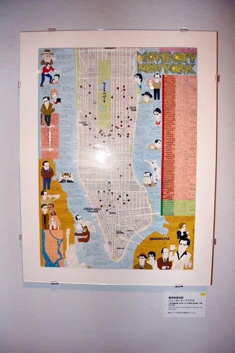 「徹底映画地図ニューヨーク+アメリカ(「季刊映画宝庫」第8号付録)」
