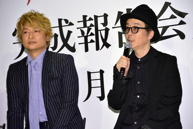 左から香取慎吾、リリー・フランキー。