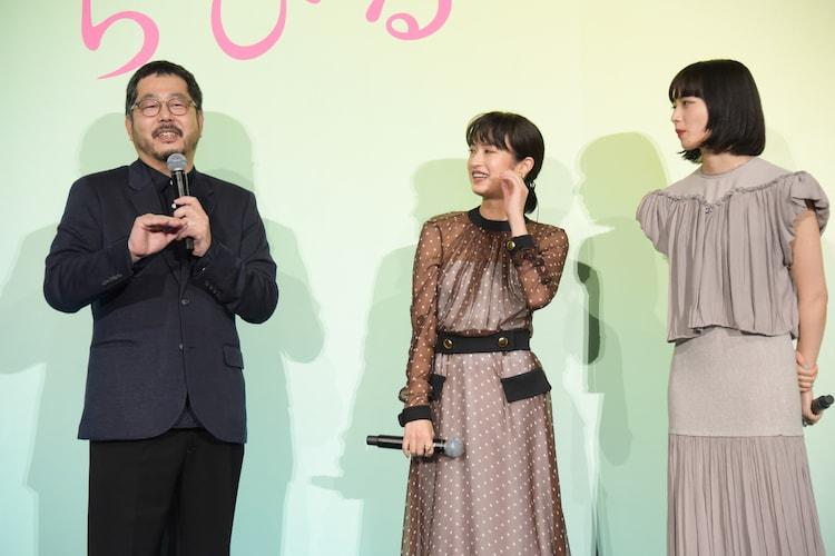左から塩田明彦、門脇麦、小松菜奈。