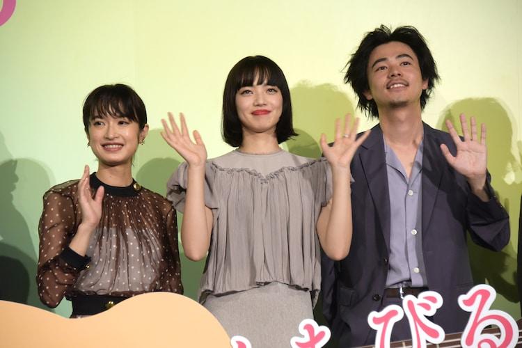 左から門脇麦、小松菜奈、成田凌。
