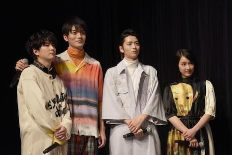 磯村勇斗の胸キュンシーンを見守る共演者たち。