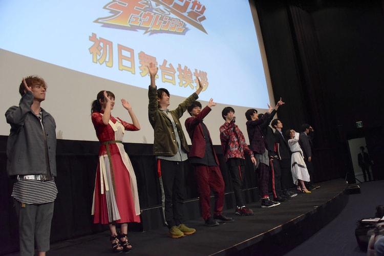 「ルパンレンジャーVSパトレンジャーVSキュウレンジャー」初日舞台挨拶の様子。