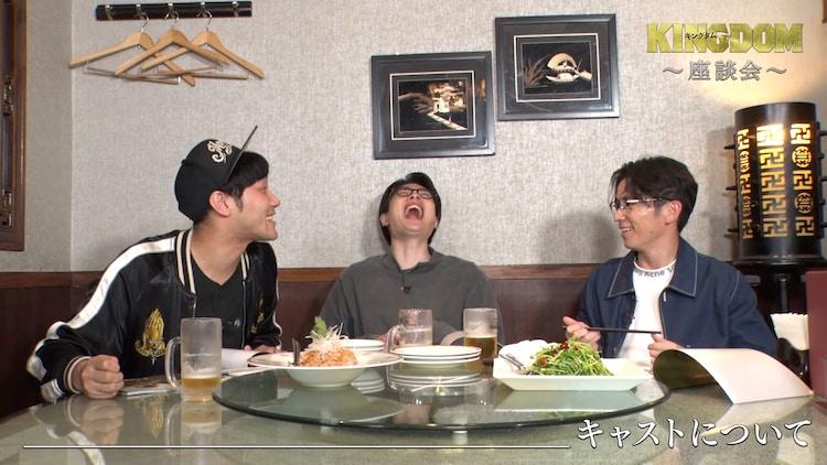左から伊藤こう大、吉村崇、藤森慎吾。