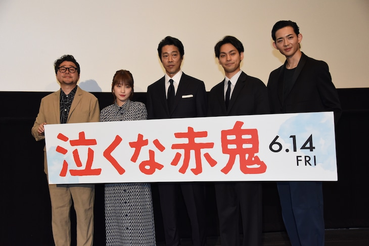 「泣くな赤鬼」完成披露試写会の様子。左から兼重淳、川栄李奈、堤真一、柳楽優弥、竜星涼。