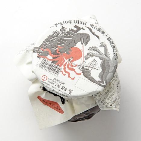 「ゴジラ対ひっぱりだこ飯」映画「ゴジラ キング・オブ・モンスターズ」公開記念デザイン版