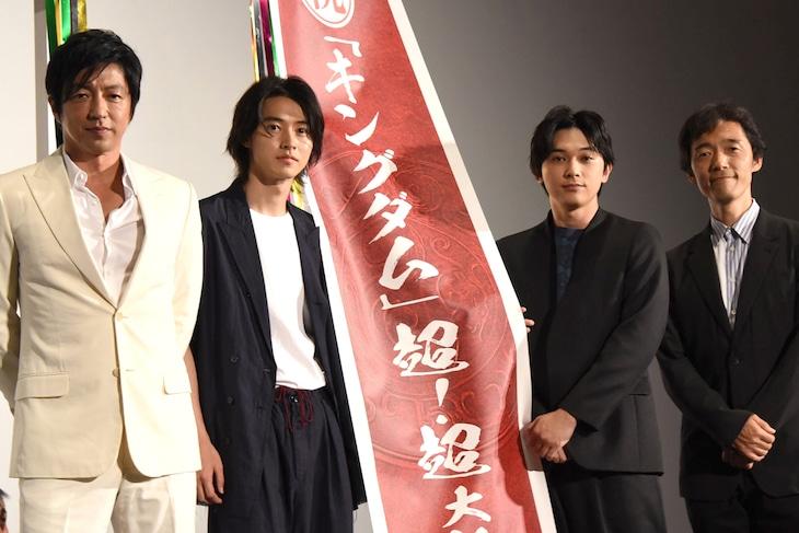 """「キングダム」""""超大ヒット舞台挨拶""""にて、左から大沢たかお、山崎賢人、吉沢亮、佐藤信介。"""