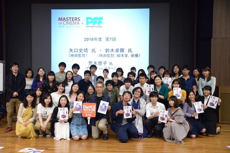 早稲田大学の映画講義「マスターズ・オブ・シネマ」の様子。