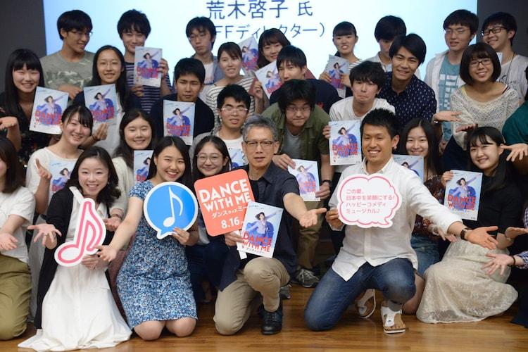 「ダンスウィズミー」のポーズで学生との記念撮影に応じる矢口史靖(中央)。