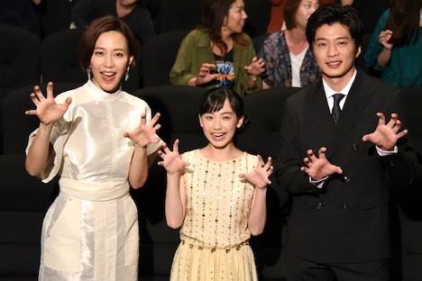 左から木村佳乃、芦田愛菜、田中圭。